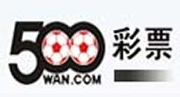 500彩票网logo