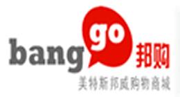 邦购网logo