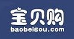 宝贝购logo