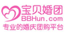 宝贝婚团logo