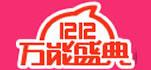 宝贝logo