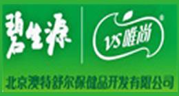 碧生源logo