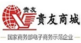 贵友商城logo