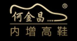 何金昌logo