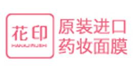 花印官网logo