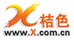 桔色商城logo