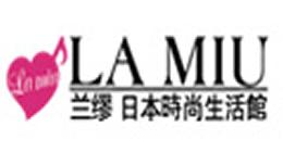 兰缪内衣logo