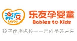 乐友孕婴童logo