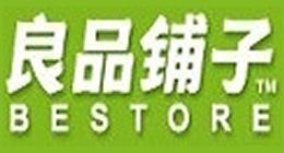 良品铺子logo