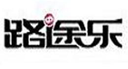 路途乐logo