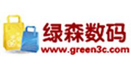 绿森数码logo