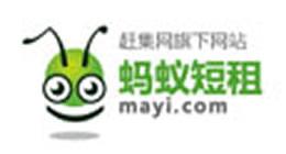 蚂蚁短租logo