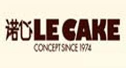 诺心蛋糕logo