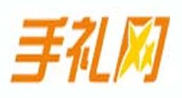 手礼网logo