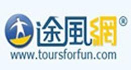 途风旅游网logo