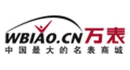 万表网logo