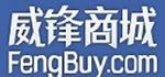 威锋商城logo