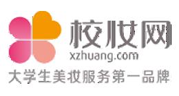 校妆网logo