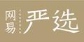 网易严选logo