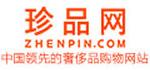 珍品网logo