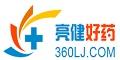 亮健好药房logo